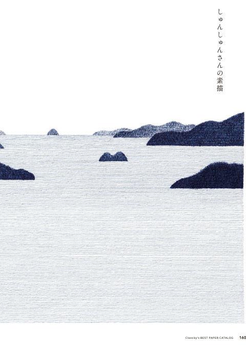 紙モノカタログ6--9-1