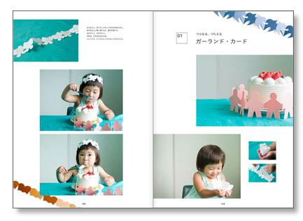 紙モノカタログ 4詳細5