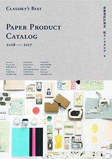 紙モノカタログ6-top