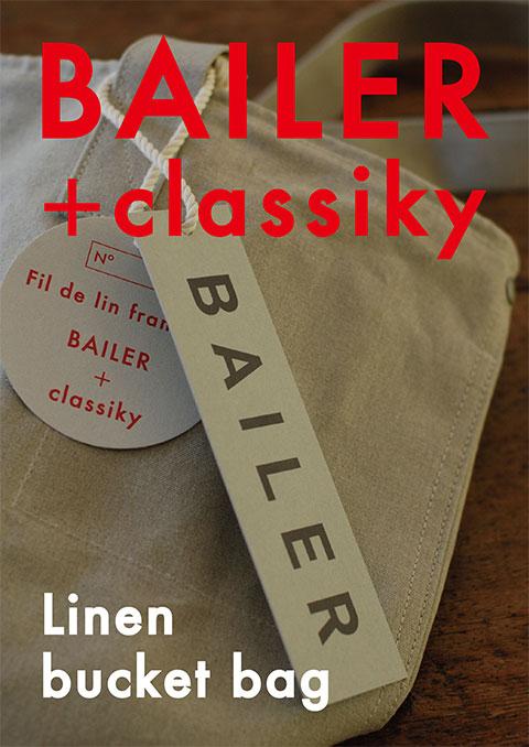 BAILER1