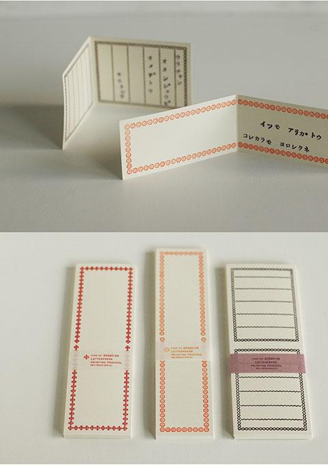 ラベル&カード9