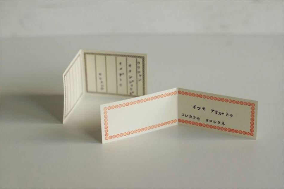 label&card01