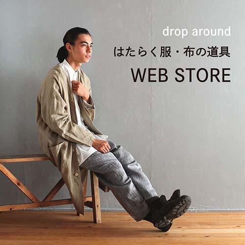dropweb3