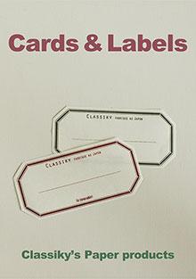 ラベル&カードtop