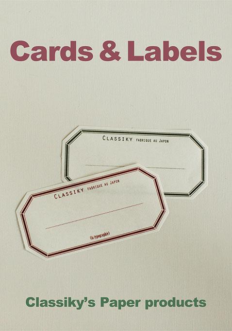 ラベル&カード1