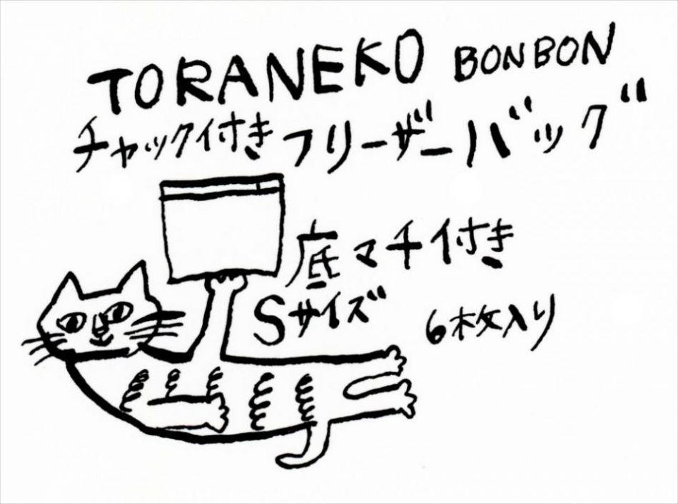 toraneko2002_01