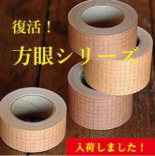 items-photo6-0
