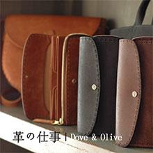 Dove&olivetop
