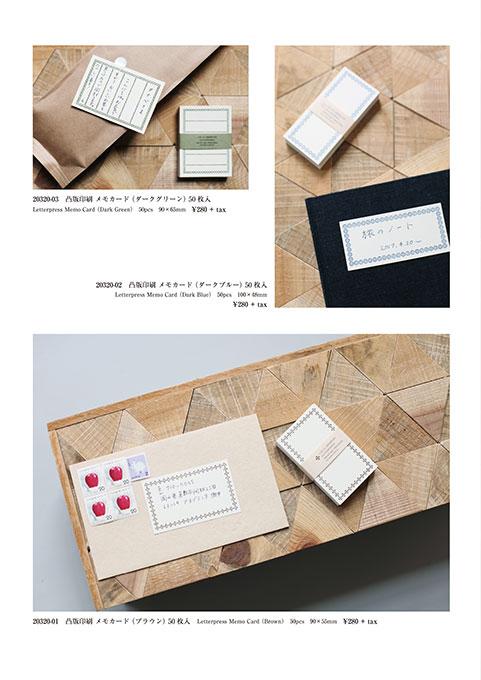ラベル&カード13