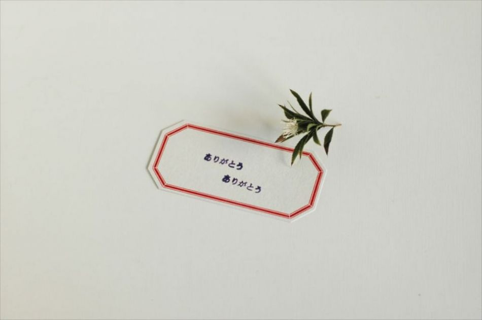label&card002