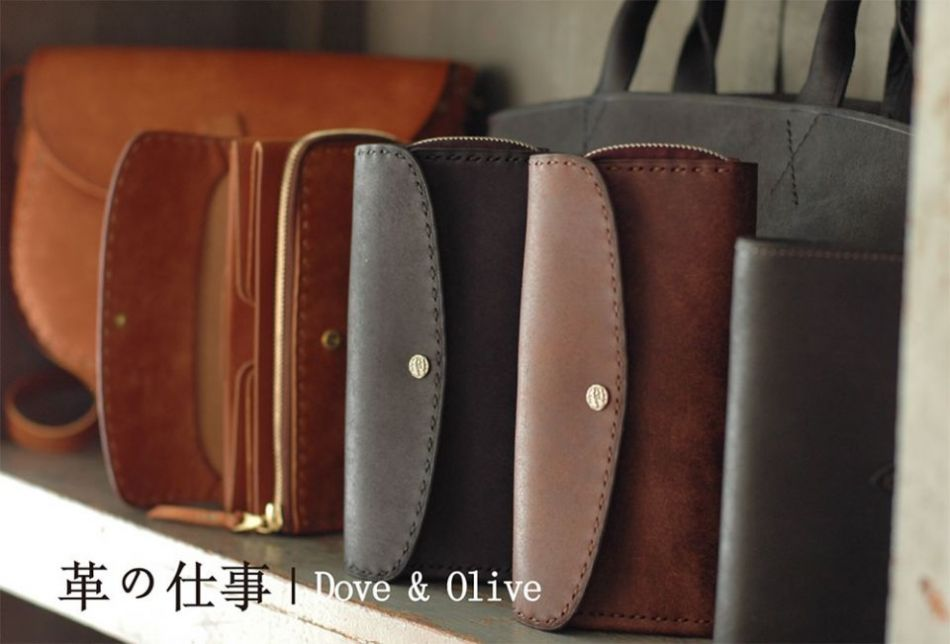 Dove&olive1